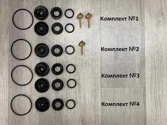 Ремкомплект клапанов печки BMW E39, E38, E53, E34, E32, E31, E65, E66, E60, E61, E63, E64, E36, E46, E83, Z3  купить НЕДОРОГО в интернет-магазине