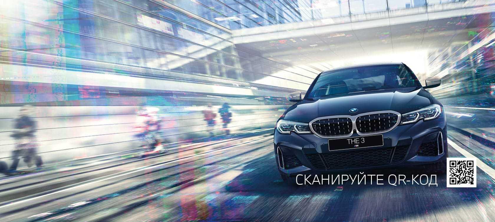 Все поколения BMW 3-series: как изменился бестселлер баварцев за 45 лет