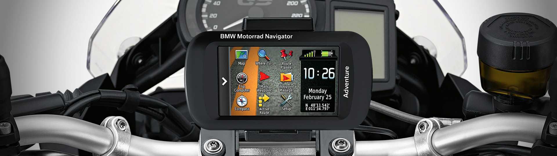 Система BMW Navigator VI