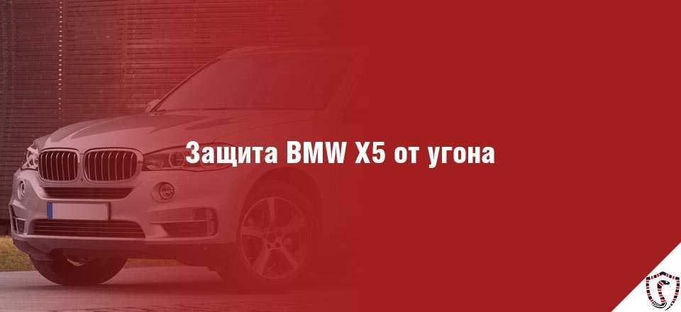 Болты секретки BMW X5 - KIBERCAR | KIBERCAR