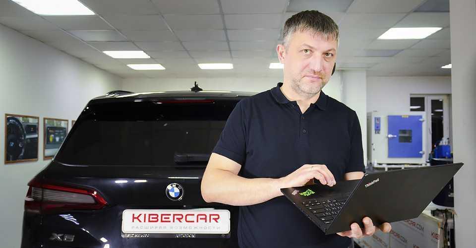Активный круиз контроль BMW в Москве | БМВ Запад - Сервис BMW №1