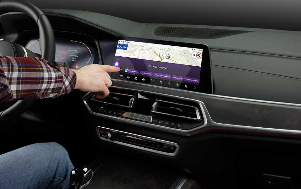 Мультимедиа и навигация BMW X5 и X6 (нави БМВ Х5 и Х6)