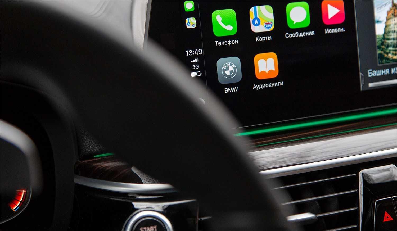 BMW предложила систему интеллектуального экстренного оповещения