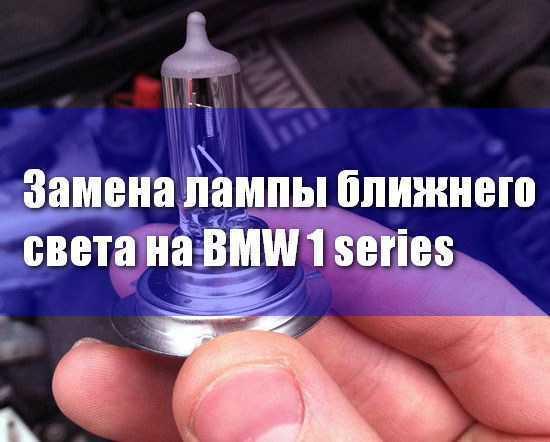 Купить коробку автомат б/у на БМВ 3 (Ф30/Ф31), (Е90/Е91/Е92/Е93), (Е46), (Е36) (BMW 3 series (F30/F31), (E90/E91/E92/E93), (E46), (E36))
