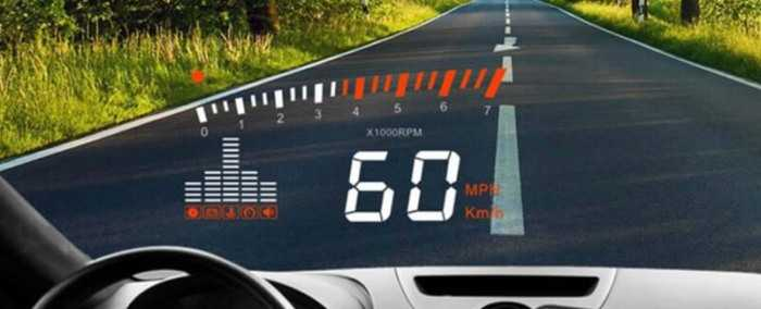ТОП-5: лучшие проекторы на стекло авто (как выбрать и где дешево купить)