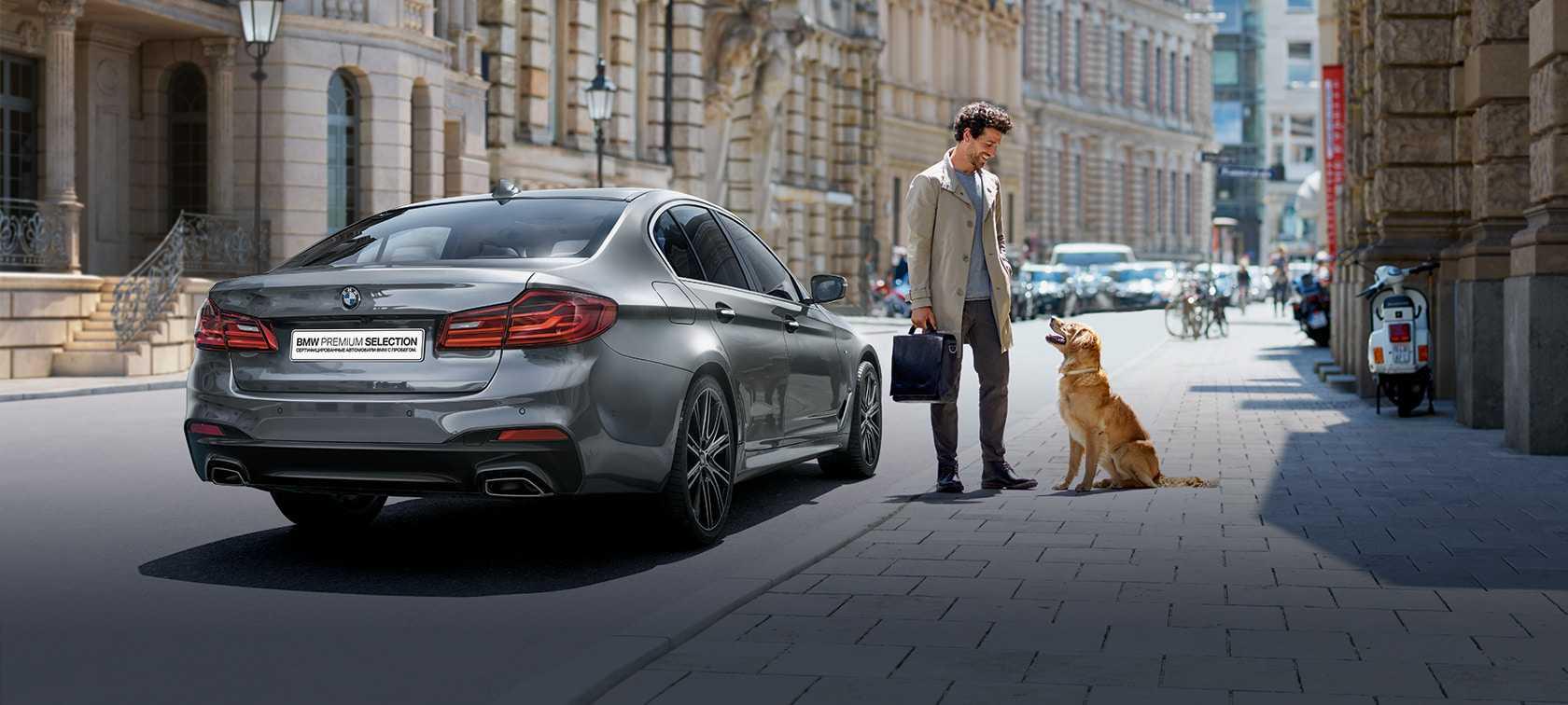 Тест-драйв автомобилей BMW | BMW