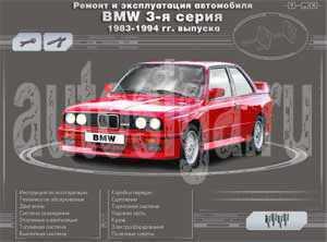 BMW » Страница 6