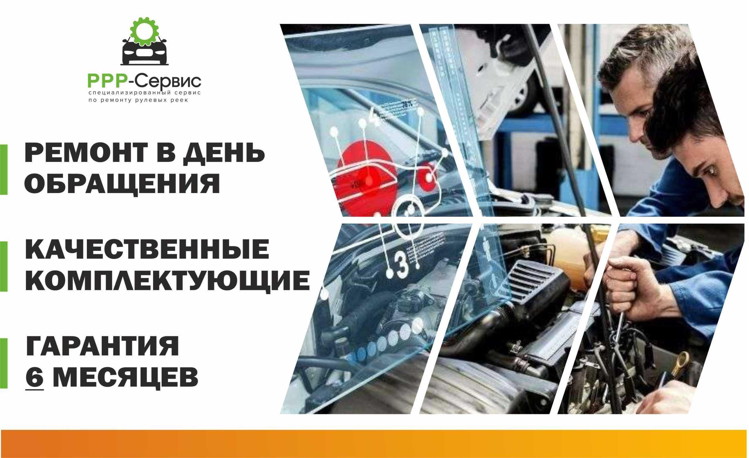 Ремонт рулевых реек БМВ Е39