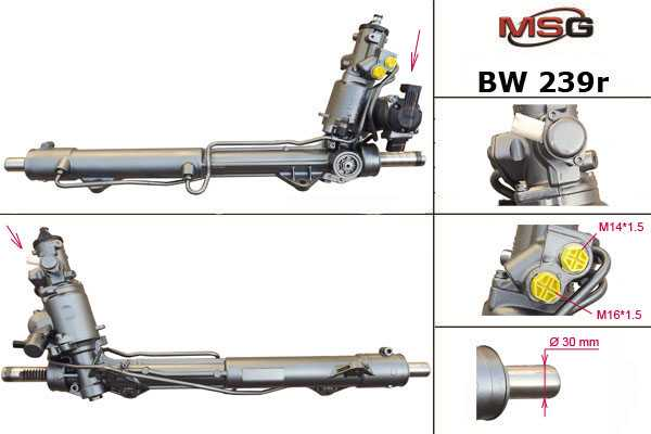 Рулевая рейка от производителя ❱ BW239R │Мастер Сервис