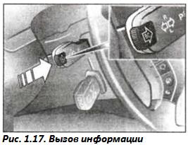 Бортовой компьютер БМВ Х5 Е53 | Авторазборка Легенда