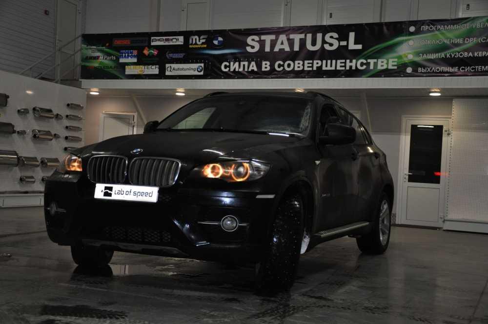Чип-тюнинг и удаление сажевого фильтра BMW X6 Е71