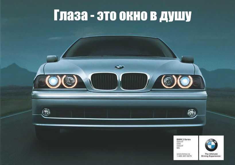 Ремонт БМВ 5: Кузов BMW 5 (E39). Описание, схемы, фото