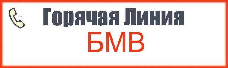 Автосалоны и официальные дилеры BMW в России