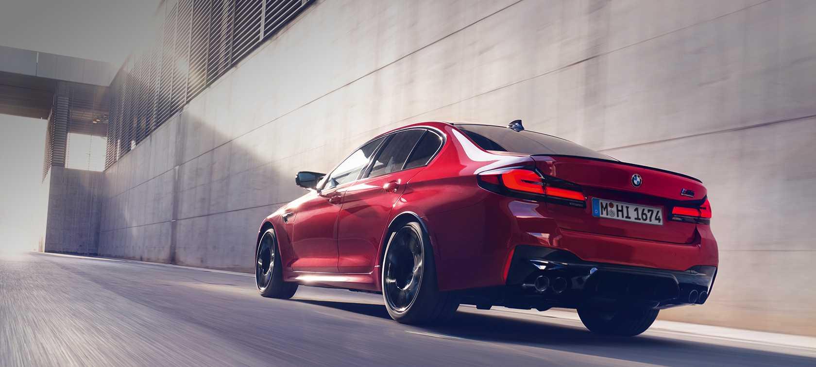 BMW M5 на официальном сайте BMW в России