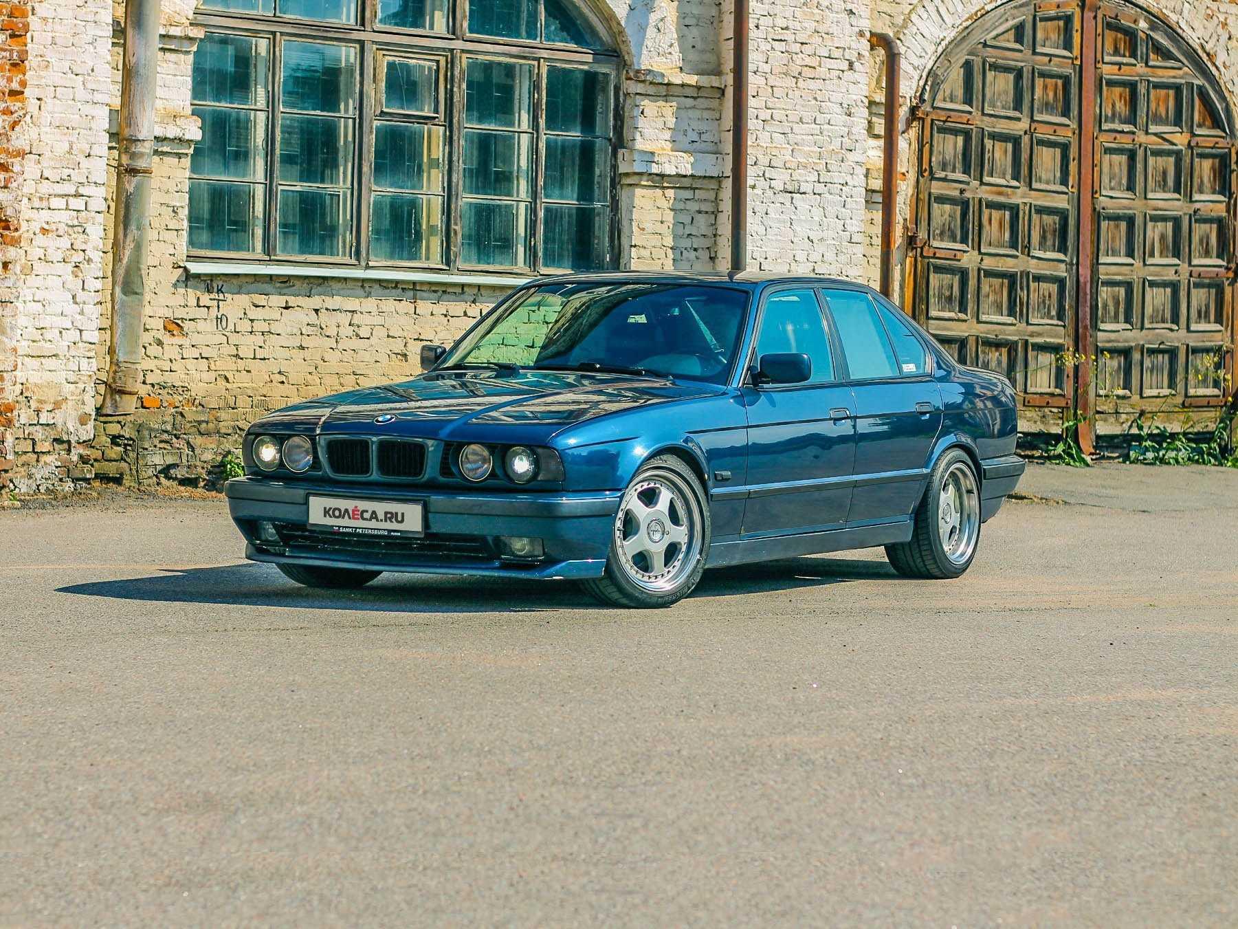 Артефакт смутных лет: опыт владения BMW 5-series E34 - КОЛЕСА.ру – автомобильный журнал
