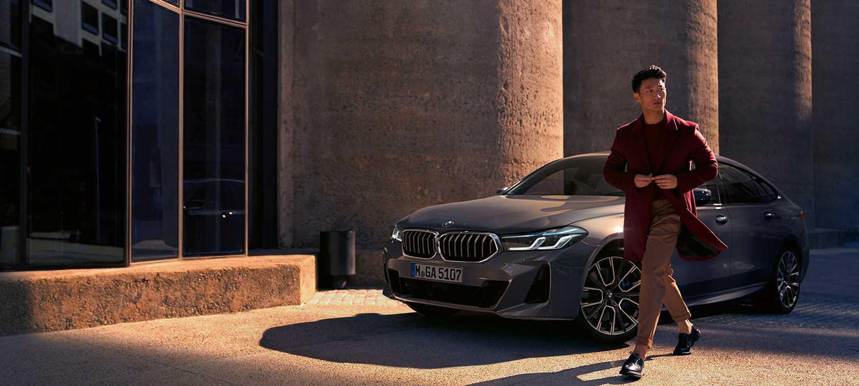 BMW 5 Gran Turismo — характеристики автомобиля