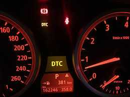 Что такое DSC BMW?