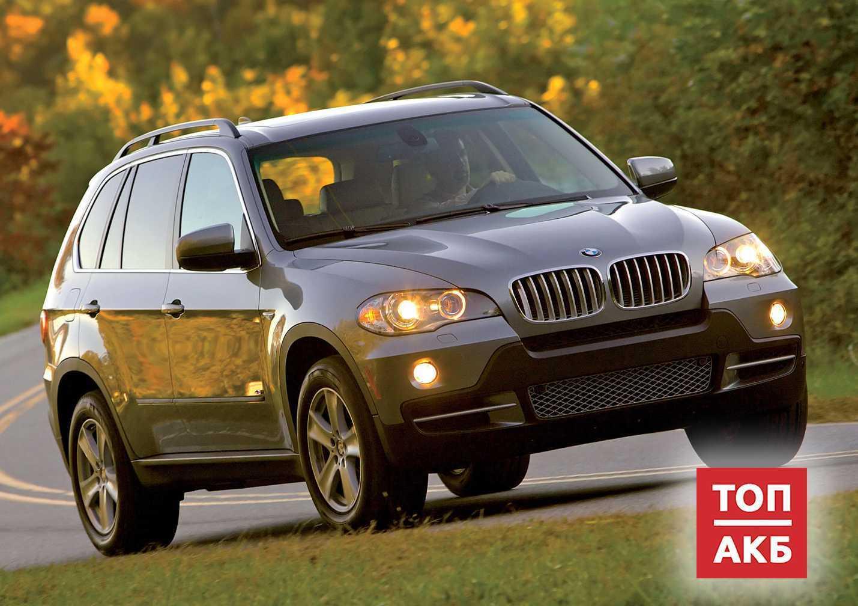 Подобрать аккумулятор для BMW X5 (E70)
