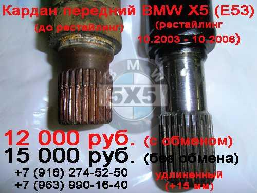 Замена генератора БМВ Х5 Е53 | Авторазборка Легенда
