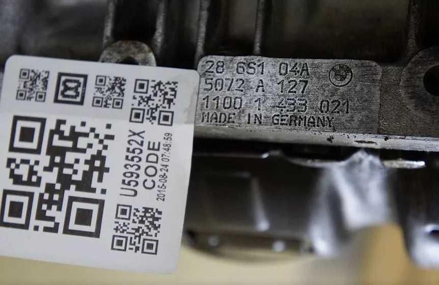 Расположение VIN кода на BMW X5 E70