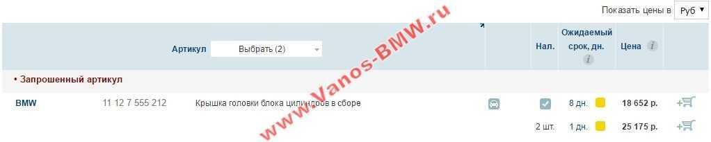 КВКГ n46 - Клапанная крышка n46 - 11127555212