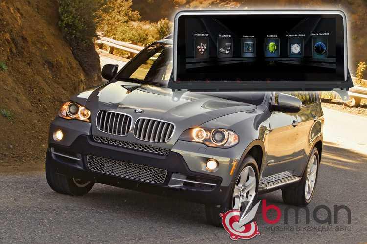 Штатная магнитола Roximo RW-2706CC для BMW X5 E70/X6 E71 (2007-2010) CCC на Android 8.1 купить по низкой цене в Балашихе в интернет магазине «БМАН»