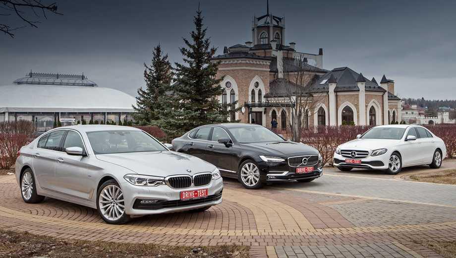 Экзаменуем BMW пятой серии, Volvo S90 иMercedes E-класса — ДРАЙВ
