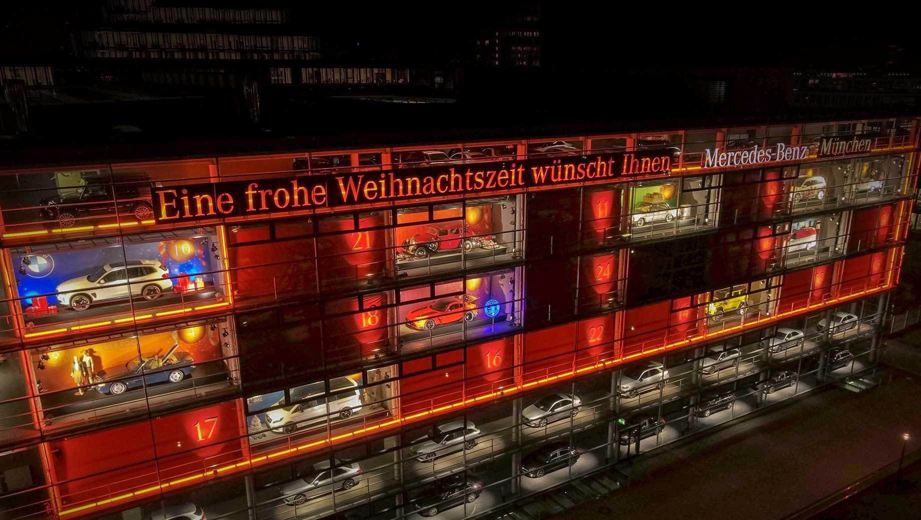 Mercedes-Benz иBMW проявили солидарность вМюнхене — ДРАЙВ