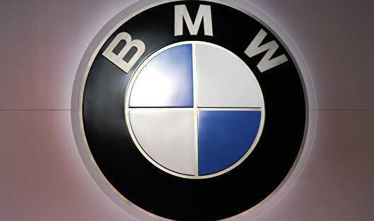Чистая прибыль BMW за 9 месяцев упала в 1,7 раза - ПРАЙМ, 04.11.2020
