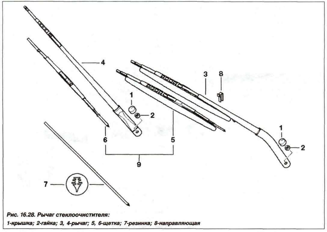 Поводок дворника б/у BMW X5 (E53) БМВ Х5 (Е53) с доставкой в Москву