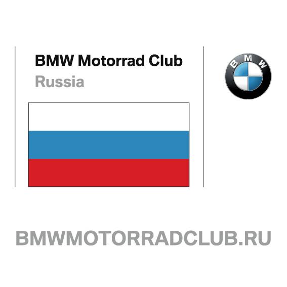 Тормозная жидкость для R1150R BMW