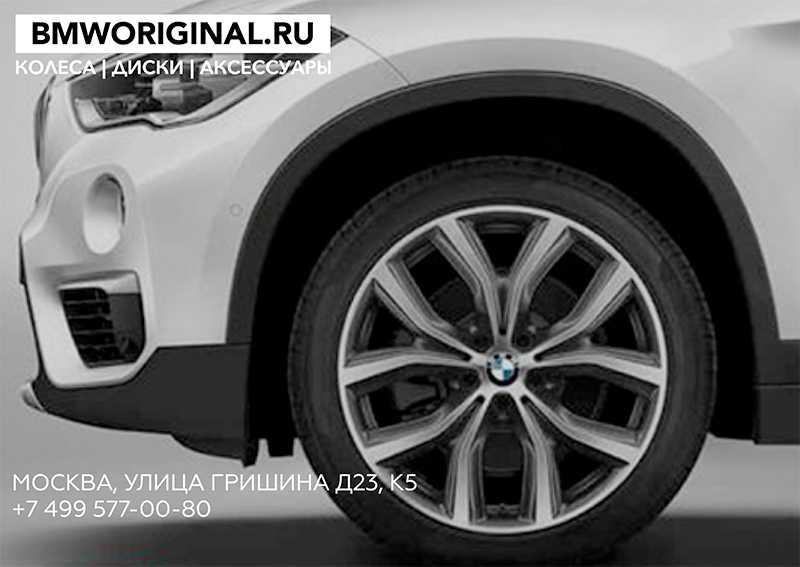 Купить шины и диски на BMW X1 F48 sDrive 18i 2020 в интернет-магазине Вианор