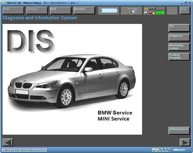 Инструкции к BMW INPA, NCS Expert, WinFfp, Dis, Progman