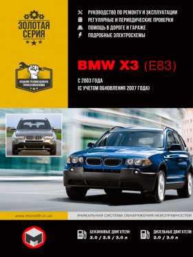 Замена топливного насоса высокого давления (ТНВД) на BMW 7 серии E38