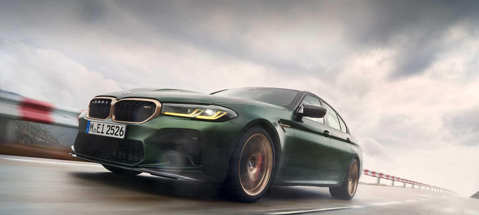 BMW 2 на официальном сайте BMW в России