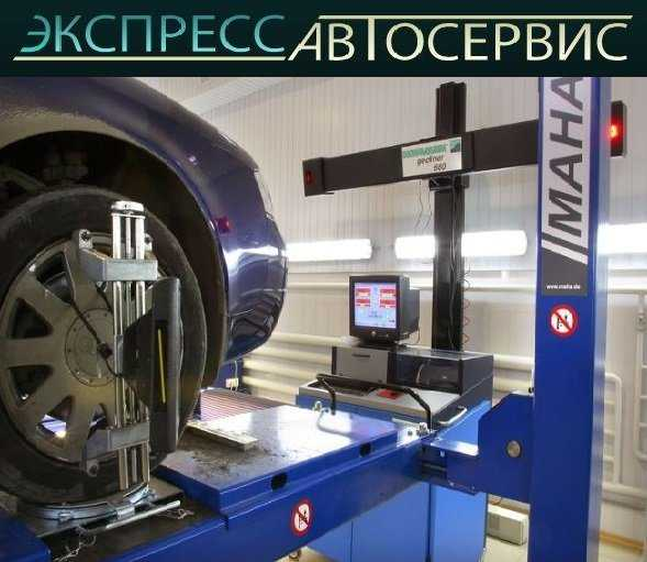 Ремонт и обслуживание автомобилей на СТО ВМВ   Телефон автосервиса в Зеленограде  7 (985) 252-50-20