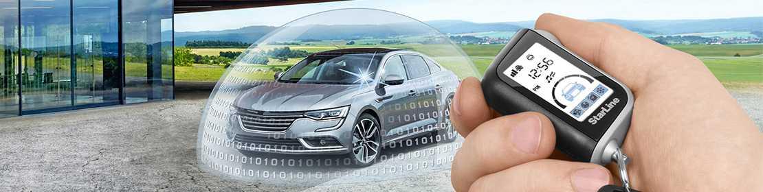 Цены на сигнализации для BMW X3 - [StarLine и Pandora]. Установка сигнализации на БМВ X3.