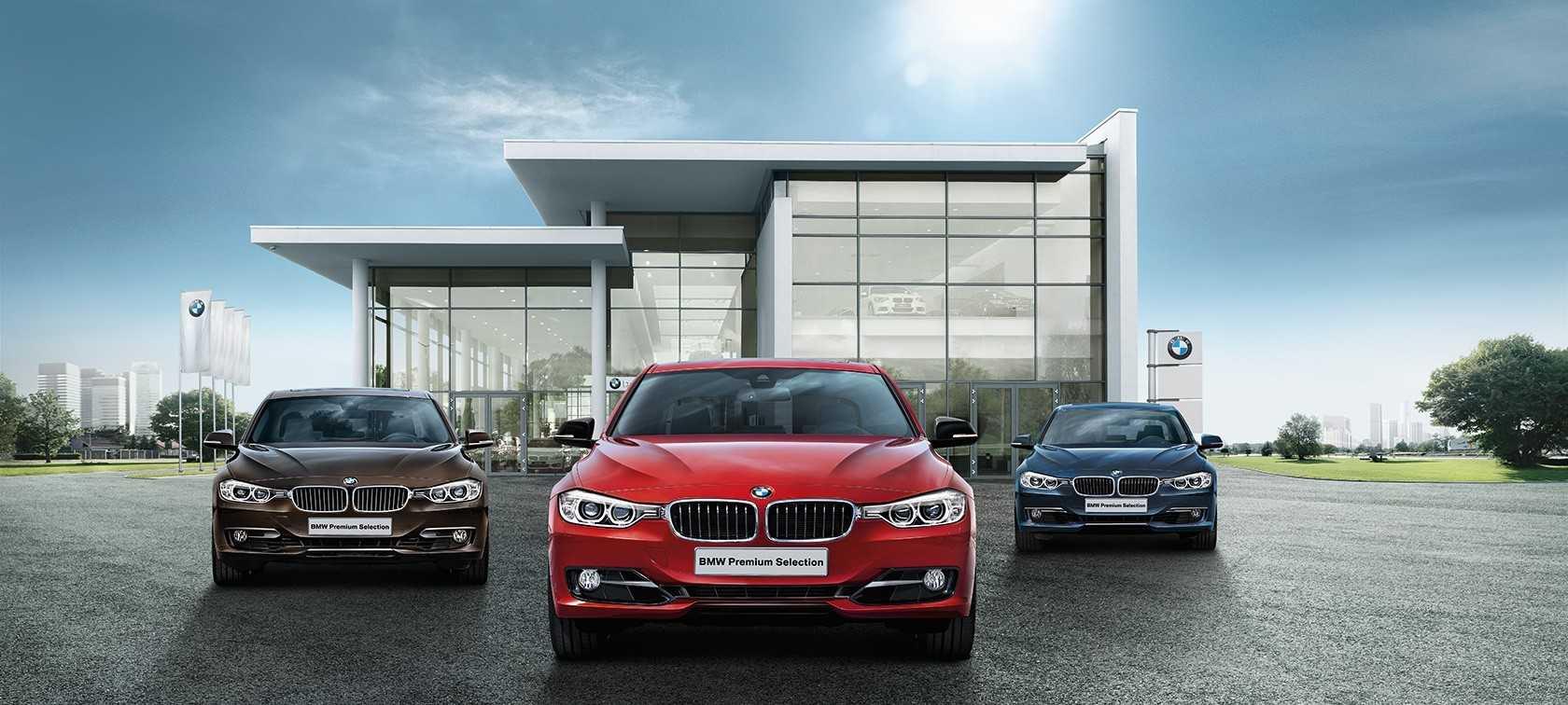 Автомобили BMW с пробегом в хорошем состоянии купить недорого по низким ценам | АВТ Бавария-Днепропетровск  | АВТ Бавария-Днепропетровск, официальный дилер BMW в городе Днепр и Днепропетровской области