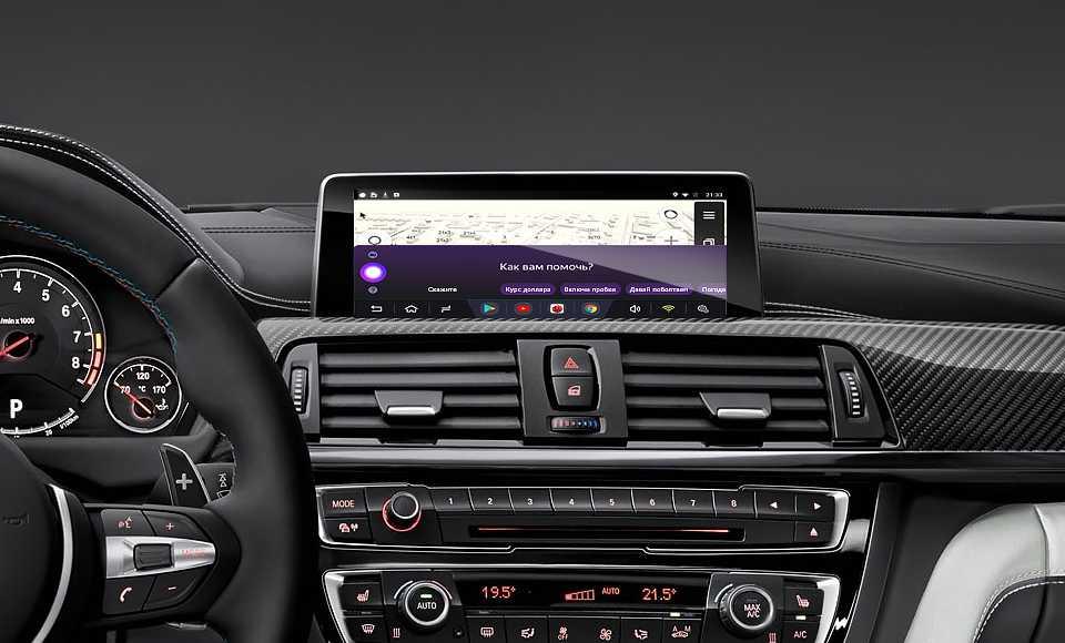 Андроид мультимедиа навигатор бмв 3 серии F30 G20 - KIBERCAR | KIBERCAR