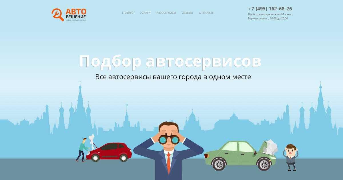 Автосервисы по ремонту BMW у метро Речной вокзал в Москве на сайте